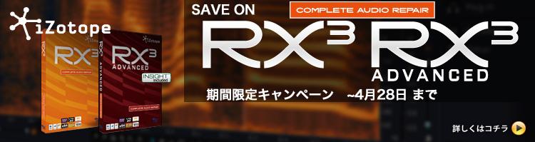 RX3_CAMPAIGN