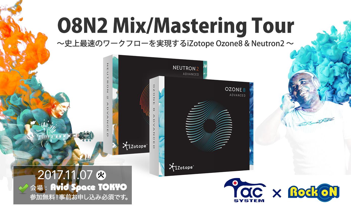 20171024_tac_o8n2_seminar_1390.jpg