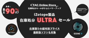 tos_ultrasale_banner