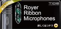 Royer