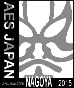 AESJC15_Logo_CS6-252x300.png