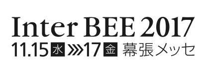 IntertBEE2017.png